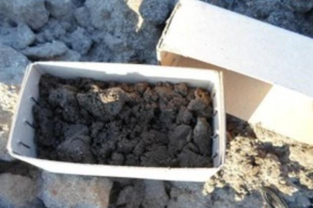 """Program badań gleby – """"Grunt to wiedza"""""""