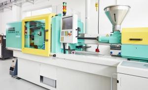 Nowe Centrum Badawcze Nawozów Instytutu Nowych Syntez Chemicznych