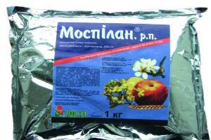 Udało się udaremnić sprzedaż blisko 1,5 t podrobionego Mospilanu