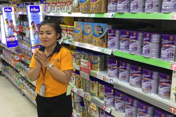 PIM: Stanowisko odnośnie umowy o wolnym handlu z Indonezją