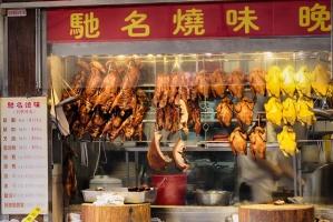 Chiny zmagają się z ptasią grypą