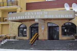 KRUS organizuje rehabilitację dla dzieci