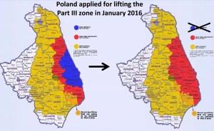 Oznaczenia: strefa niebieska - obszar zagrożenia, strefa czerwona - obszar z ograniczeniami, strefa żółta - obszar ochronny.