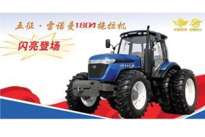 Renoman 1804. Słabsza, ale stylistycznie identyczna, wersja modelu 2304 fot. tractors.wikia.com