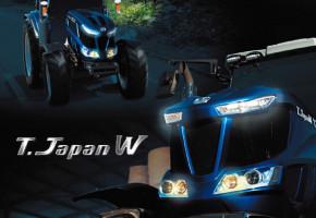 Iseki w wersji Blue Pride oferowanej na rynku japońskim. Fot. Iseki