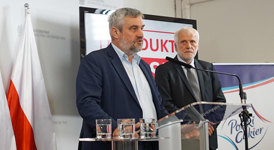 """Kampania informacyjna """"Produkt polski"""""""