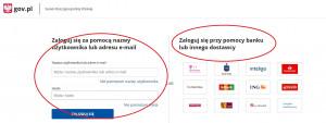 Do Profilu Zaufanego możemy zalogować się przy użyciu maila (wykorzystywanego do rejestracji/logowania się na Profilu) i hasła albo przez bankowość elektroniczną. Foto. Radosław Zieniewicz
