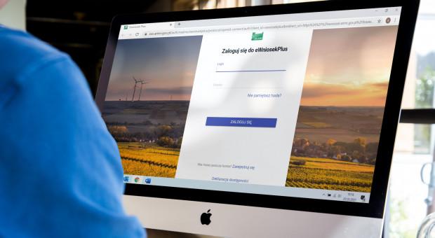 Dopłaty 2021 - wnioski tylko przez internet