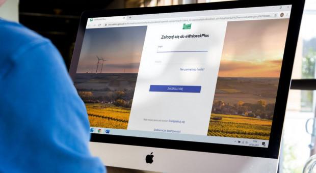 ARiMR: wnioski o dopłaty tylko za pomocą aplikacji eWniosekPlus