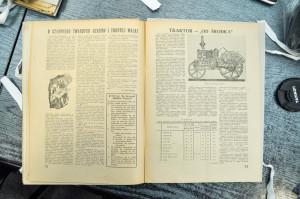 O tym, jak zbudowany jest ciągnik rolniczy, pisaliśmy w1948 r.